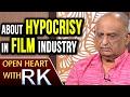 Open Heart With RK : Film Historian VAK Ranga Rao About Hy..