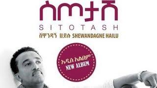 Shewandagne Hailu - Sitotash ስጦታሽ (Amharic)