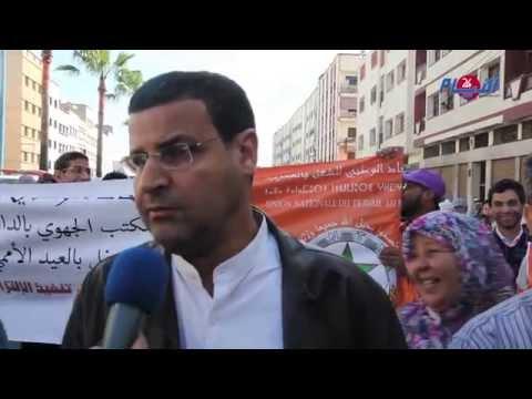 عبد الصمد الحيكر يرد على قرار مقاطعة المركزيات النقابية احتفالات فاتح ماي