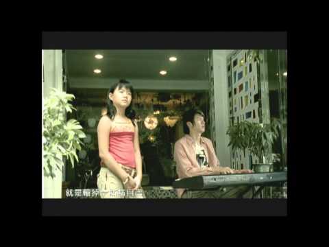 JS - 蘇菲亞的願望 (官方版MV)