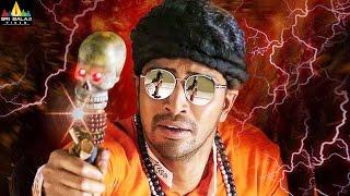 Intlo Dayyam Nakem Bhayam Trailer