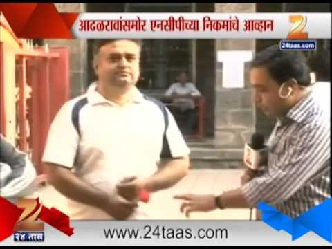 ZEE24TAAS : Nitin Patankar Live From Pune Voting Statrted