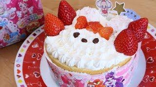 Kirakira Pretty Cure A La Mode Cake Making Kit【Rabbit Shortcake】