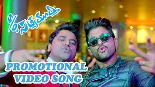 Son Of Sathyamurthy Movie Promotional Video Song