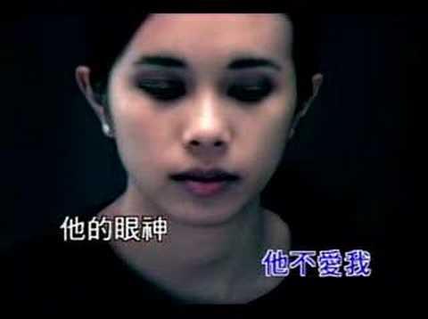 Nan Ren Bu Gai Rang Nu Ren Liu Lei Guitar Solo