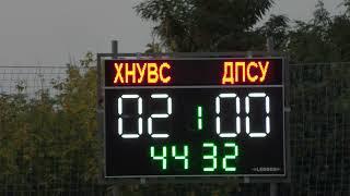 2:0. І знову перемога футбольної команди ХНУВС!