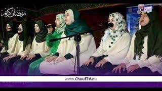 أمداح و عروض رمضانية بامتياز لجمع تبرعات العيد بلفقيه بنصالح   خارج البلاطو