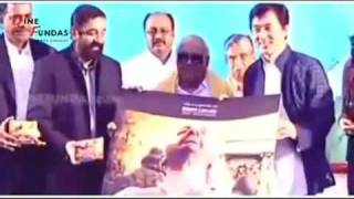 Dasavatharam Audio Launch Jackie Chan Taught A Good