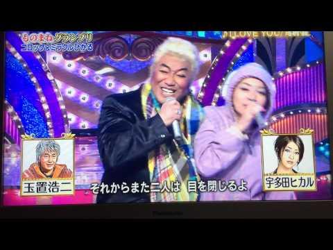 コロッケ × TOKIO トキオが腹を抱えて爆笑... 5:55 コージー冨田 コロッケがやるも
