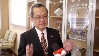 Артём посетил новый генеральный консул Японии во Владивостоке