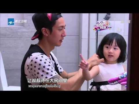 [THAISUB]140508 爸爸回来 Wuchun Neinei cut