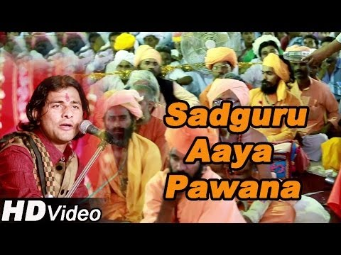 Satguru Aaya Pawana - New Rajasthani Live Bhajan 2014 | Full HD Video