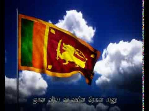Bilingual Version of The National Anthem of Sri Lanka
