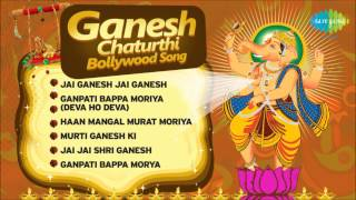 Bollywood Ganesha Top Songs