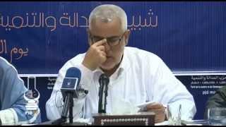 بنكيران يطالب الأساتذة و الأطباء و الممرضبن بأداء واجبات قبل المطالبة بالحقوق