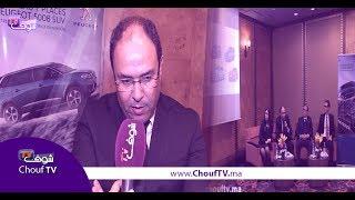 بالفيديو..سوبريــام تقدم الجديد لعشاق السيارات بالمغرب+عروض خاصــة | مال و أعمال