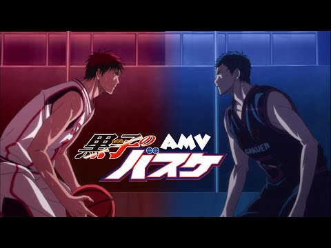 [ AMV ] Kuroko No Basket -{ Aomine Vs Kagami }- I Am Stronger