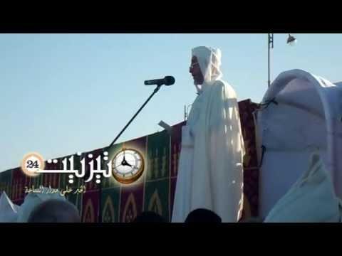 خطبة عيد الأضحى بمصلى تيزنيت 2