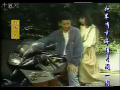 Ben Dong Nuoc MV
