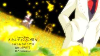 Umineko no Naku Koro ni Chiru Opening 1 view on youtube.com tube online.