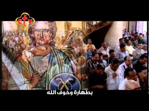 Praise of Archangel Raphael - تمجيد الملاك رفائيل