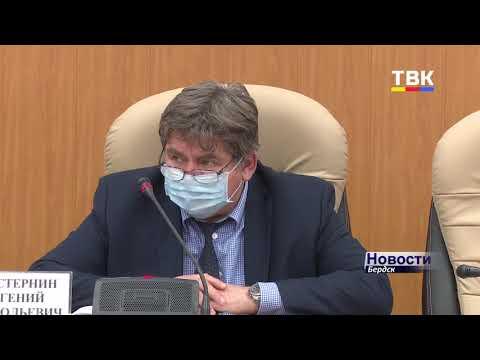 Бланки информированного согласия и прививочный кабинет – в Бердске все готово для массовой вакцинации