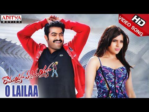 O Lailaa Full Video Songs - Ramayya Vasthavayya Video Songs - Jr.NTR,Samantha,Shruti Haasan