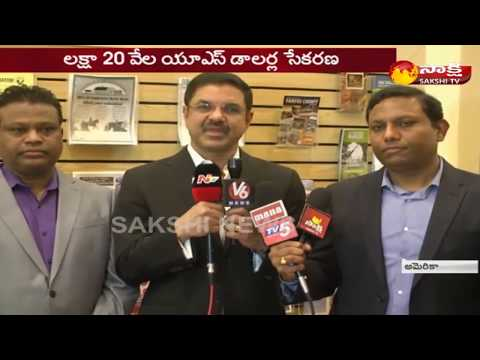ATA's 2nd World Telangana Convention-2018 in Houston in June || Sakshi TV
