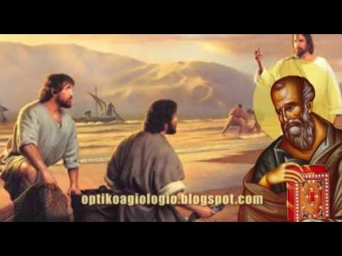 26 Σεπτεμβρίου - O Άγιος Ιωάννης ο Θεολόγος