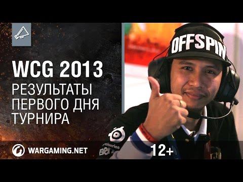 Starcraft bw: stork-vs-pj final wcg 2007 1st game (bruce)