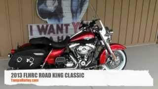 New 2013 Harley-Davidson Road King Classic Bagger FLHRC
