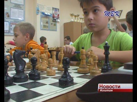 Секция шахмат ДЮСШ провела первый турнир