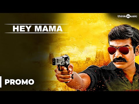 Hey Mama Official Promo Song