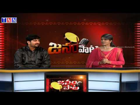Janampata with Medak famous singer Begari Rajkumar - Program on Telangana folk songs - Part 1