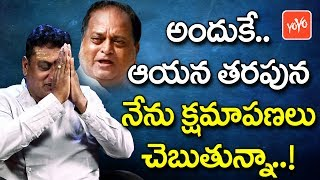 Comedian Prudhvi reaction on Chalapathi Rao's controversy..
