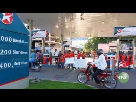 Caltex Staff on Strike for Better Wages