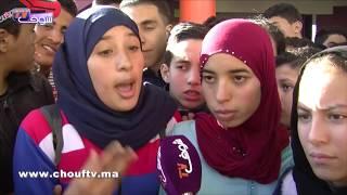 جنازة التلميذ اللي قتلو صاحبو فطنجة تتحول إلى احتجاجات شوفو أشنو وقع داخل مؤسسة تعليمية |
