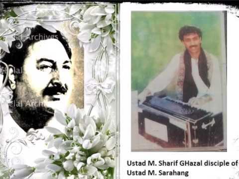 Ustad Sarahang's 34th anniversary- Part 3 - U.S Eltaf, U.S Sharif Ghazal and U.S Hashem