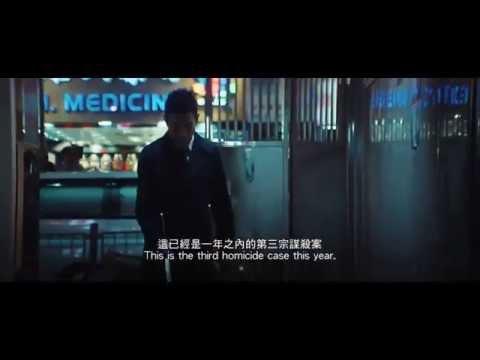 Trinh Thám Mù 2013 - Phim mới nhất của Lưu Đức Hoa đóng cặp cùng Trịnh Tú Văn