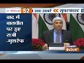 Superfast 200 | 20th February, 2017, 07:30 PM ( Full Segment ) - India TV