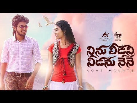 Ninu Veedani Needanu Nene Telugu Short Film 2017