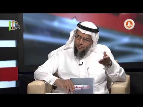 الأسرة والتقنية | قضية ومستشار |  د.خالد بن سعود الحليبي