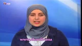 موجز الأخبار الظهيرة30-03-2013 | خبر اليوم