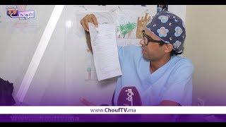 طبيب الفقراء يرد بعد رفض استقالته من طرف وزير الصــحة   |   بــووز