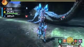 Monster Hunter 3 (Tri) G Ivory Lagiacrus (G-Rank)