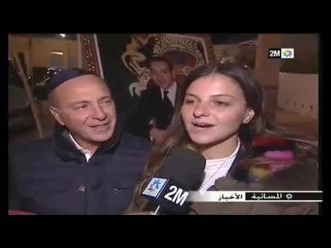احتفالات الطائفة اليهودية بالهيلولة على 2M