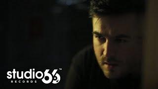 George Hora - Nu te uita