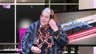 زوجة الجاسوس البريطاني..المغربية حياة اللبار لـشوف تيفي هاكيفاش هربنا  أنا و راجلي من مصر   |   مع الحدث