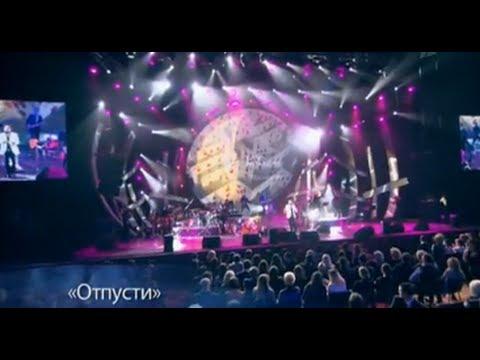 Смотреть клип Стас Михайлов и Таисия Повалий - Отпусти