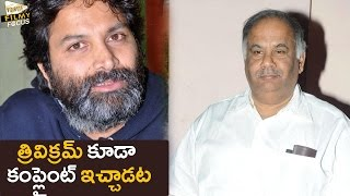 Trivikram also filed complaint on BVSN Prasad ?